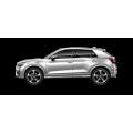Аксессуары и дооснащения Audi Q2
